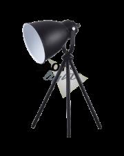 Lampa stołowa Marla 7010104 czarna Spotlight nowoczesne oświetlenie