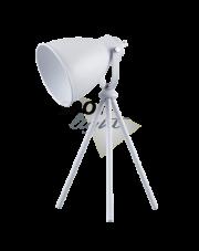 Lampa stołowa Marla 7010102 biała Spotlight nowoczesne oświetlenie