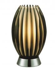 Lampa stołowa Elba MA1122M AZzardo nowoczesna oprawa stołowa w stylu design