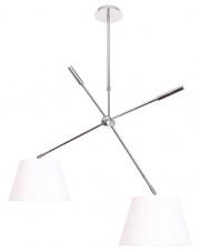 Lampa wisząca Sal P0282 MAXlight oprawa wisząca w stylu nowoczesnym