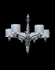 Lampa wisząca/żyrandol Lyon 5071602 Spotlight klasyczna srebna oprawa
