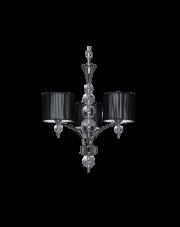 Lampa wisząca/żyrandol Lyon 5070304 Spotlight klasyczna czarna oprawa