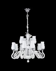 Lampa wisząca/żyrandol Lutecja 9151202 Spotlight klasyczna biała oprawa
