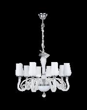 Lampa wisząca/żyrandol Lutecja 9150802 Spotlight klasyczna biała oprawa