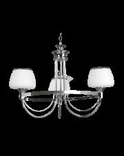 Lampa wisząca/żyrandol Ronda 5106328 Spotlight klasyczna biała oprawa