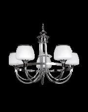 Lampa wisząca/żyrandol Ronda 5106528 Spotlight klasyczna biała oprawa