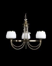 Lampa wisząca/żyrandol Ronda 5106311 Spotlight klasyczna biała oprawa