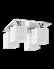 Plafon Anika 8173428 Spotlight poczwórna nowoczesna oprawa sufitowa