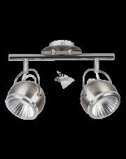 Listwa sufitowa Ball 2686287 GU10 LED 2x5.5W Spotlight nowoczesna oprawa sufitowa