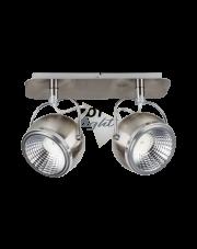 Listwa sufitowa Ball 5009287 GU10 LED 2x5.5W Spotlight nowoczesna oprawa sufitowa