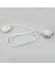 Uchwyt na żarówke Pendant 1184006 Astro Lighting nowoczesna oprawa w kolorze białym