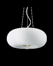 Lampa wisząca Arizona SP5 214481 Ideal Lux biało-miedziana oprawa w dekoracyjnym stylu