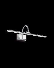 Kinkiet Bonjour AP1 Small Cromo 199870 Ideal Lux chromowana oprawa nad lustro