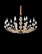 Żyrandol Vanity SP15 206639 Ideal Lux dekoracyjna oprawa w kolorze złotym