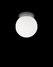 Plafon zewnętrzny Sole PL1 Small 213316 Ideal Lux kulista oprawa w kolorze białym