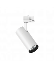 Reflektor do szynoprzewodu Quick 28W różne kolory Ideal Lux ruchoma oprawa w nowoczesnym stylu