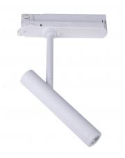 Reflektor na szynoprzewód PISTOL S0005 Maxlight nowoczesna oprawa w kolorze białym